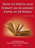 Research paper proposal sample apa style