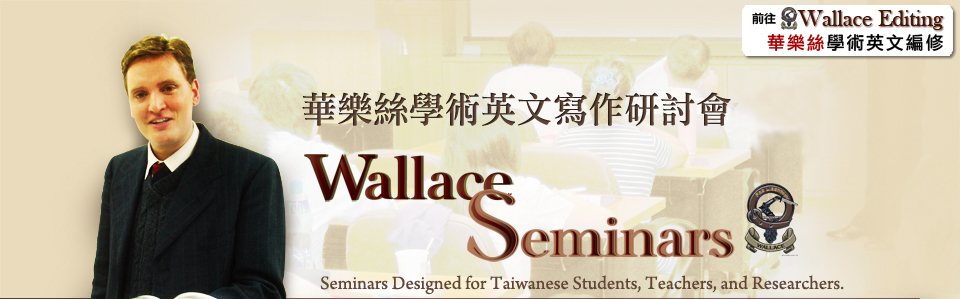 Seminars Designed for Taiwanese Students, Teachers, and Researchers.